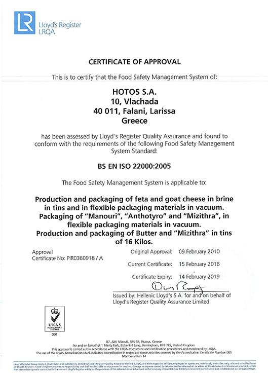 BS EN ISO 22000:2005