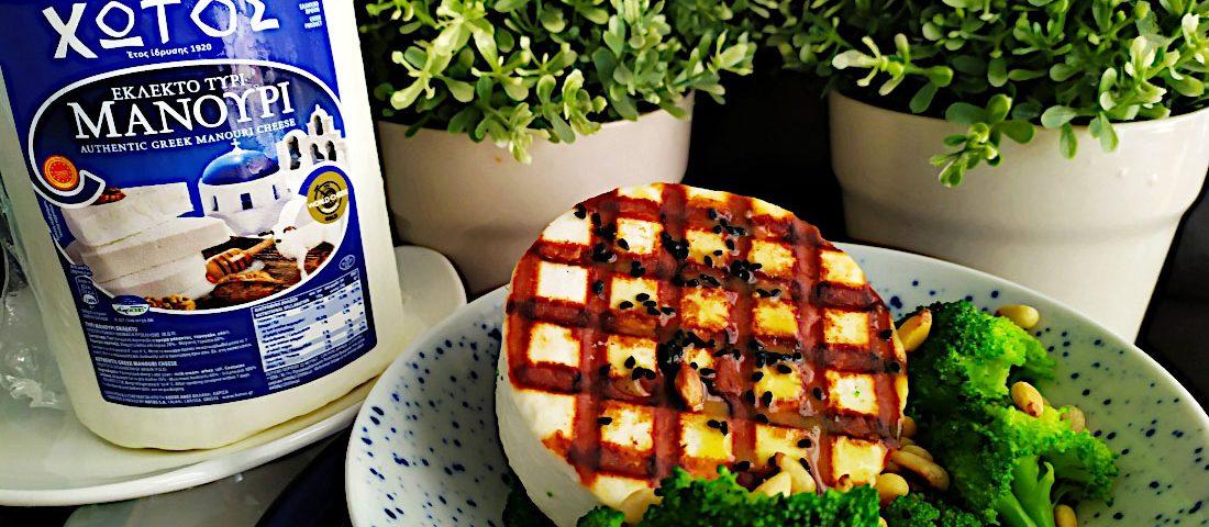 Σαλάτα μπρόκολο με μανούρι, κουκουνάρι, βινεγκρέτ πορτοκαλιού