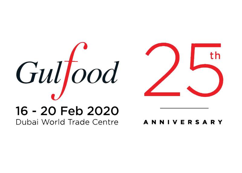 Συμμετοχή στη Gulfood 2020